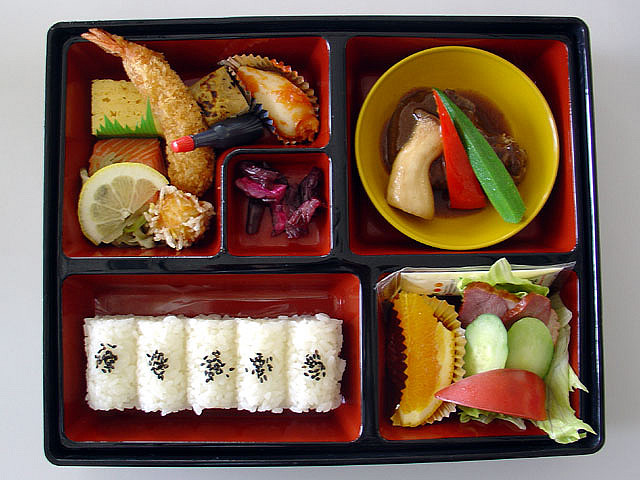 bento box lunch with sushi